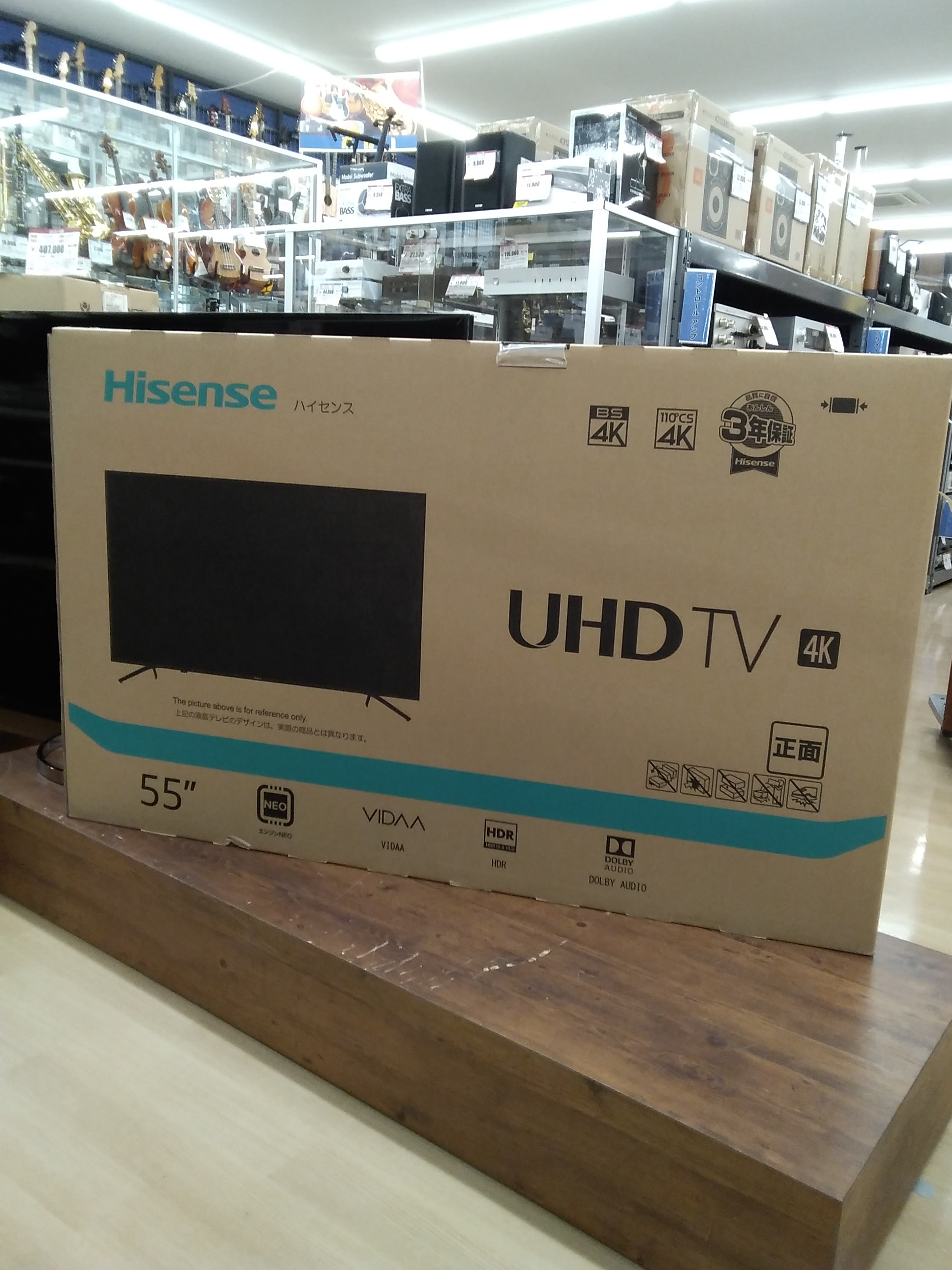液晶テレビ|ハイセンス