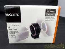 Aレンズ→Eカメラへ装着マウントアダプター|SONY