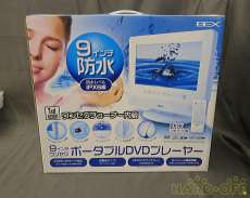 【お風呂で見れる9インチ防水型テレビ&DVDプレーヤー】|BEX
