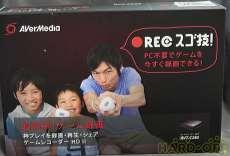 ゲームレコーダー|AVerMedia