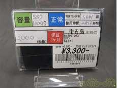 【内蔵SSD】|NETAC
