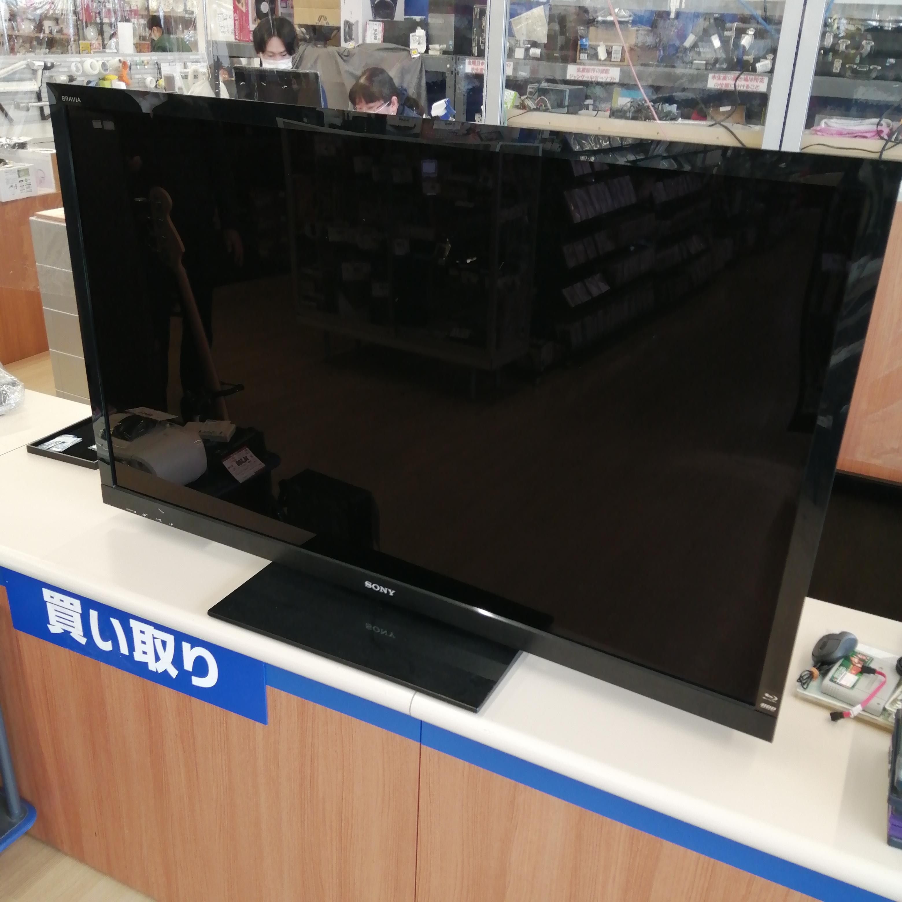 BD・HDD内蔵TV|SONY