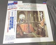 【J・S・バッハ:管弦楽組曲 第2番・第3番】|ポリドール