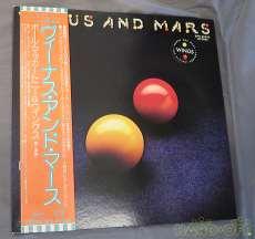 【ロックレコード】|EMI