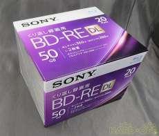 【2層DL 50GB 20枚パック】 SONY