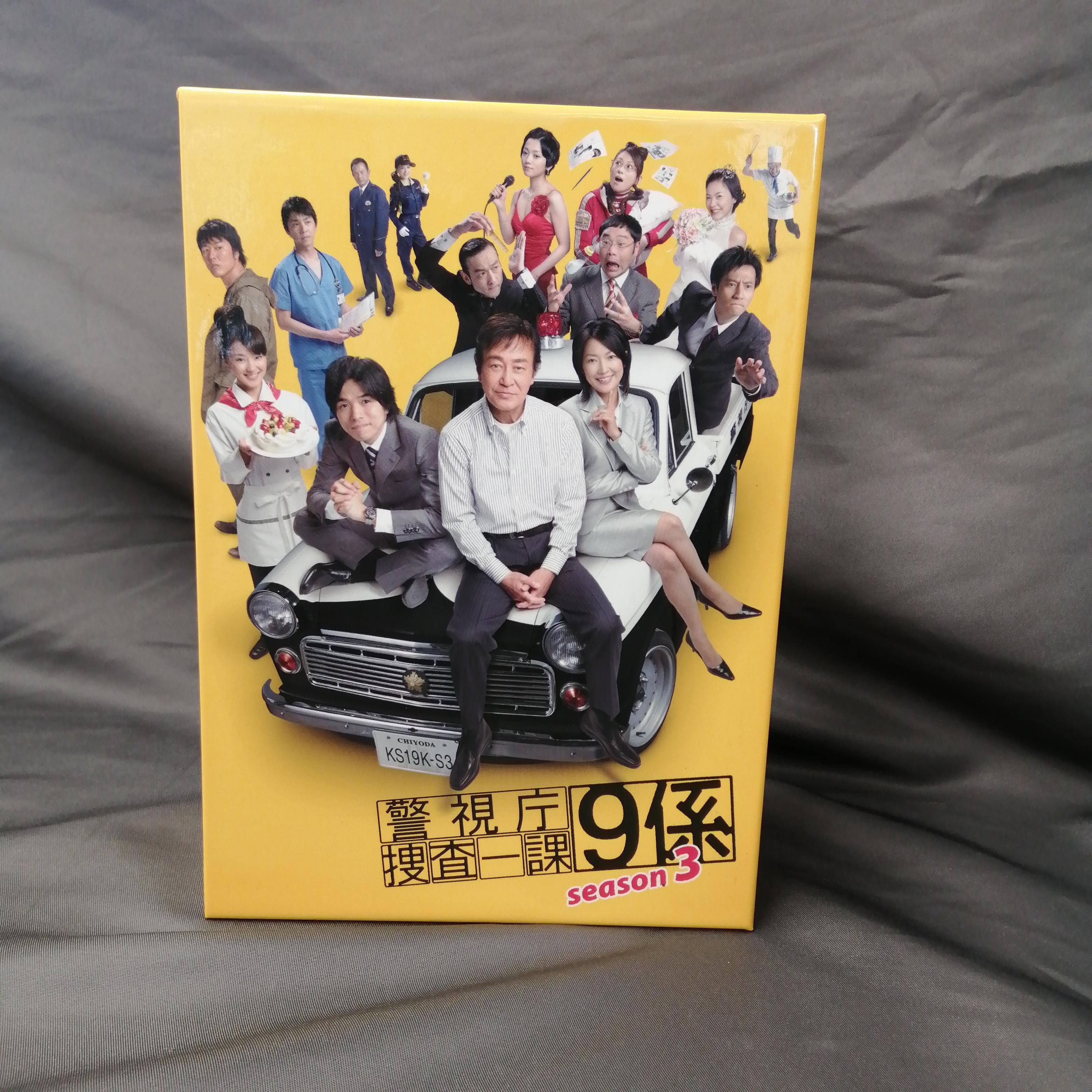 警視庁捜査一課9係 SEASON3 TV ASAHI