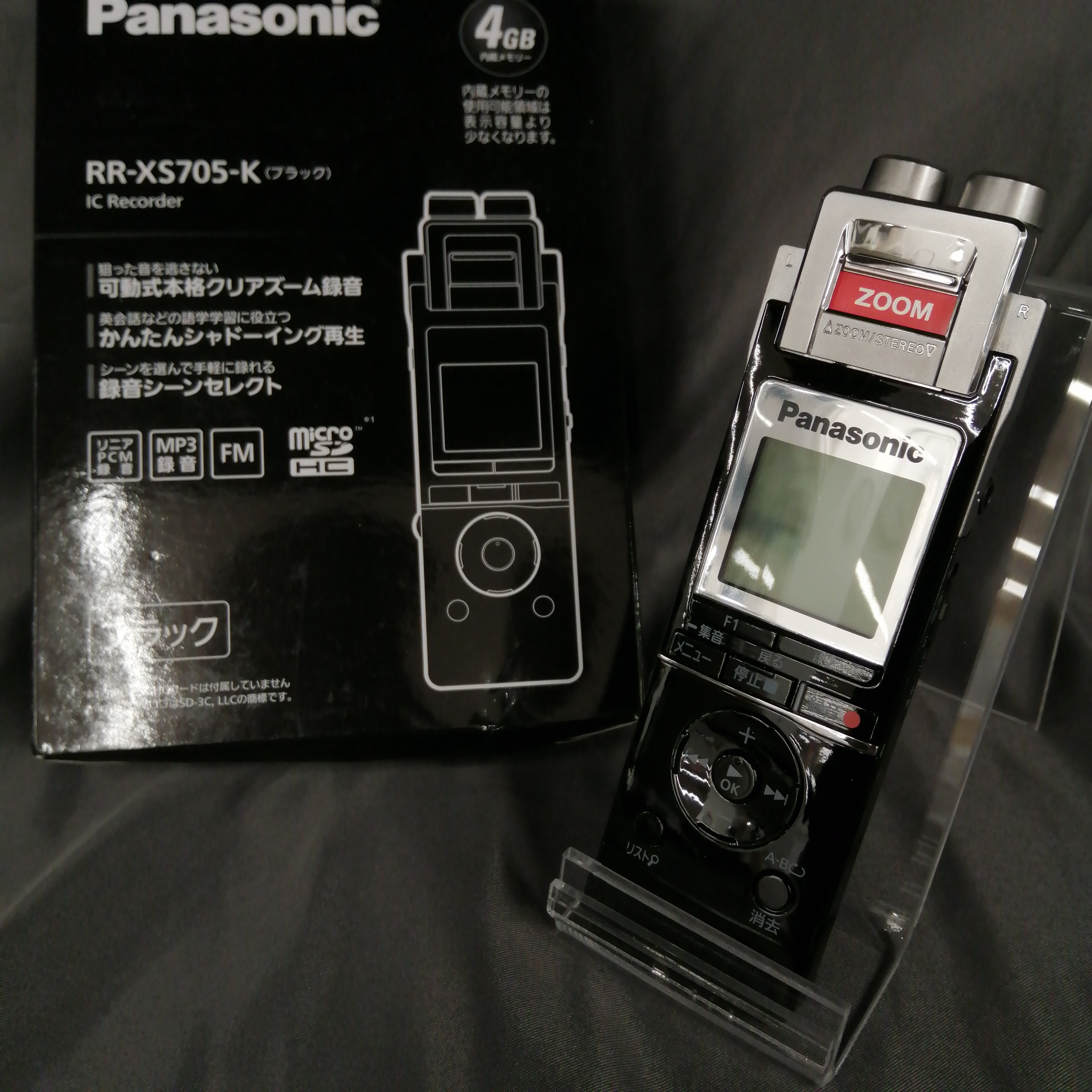 【最大録音時間:1069時間】 PANASONIC