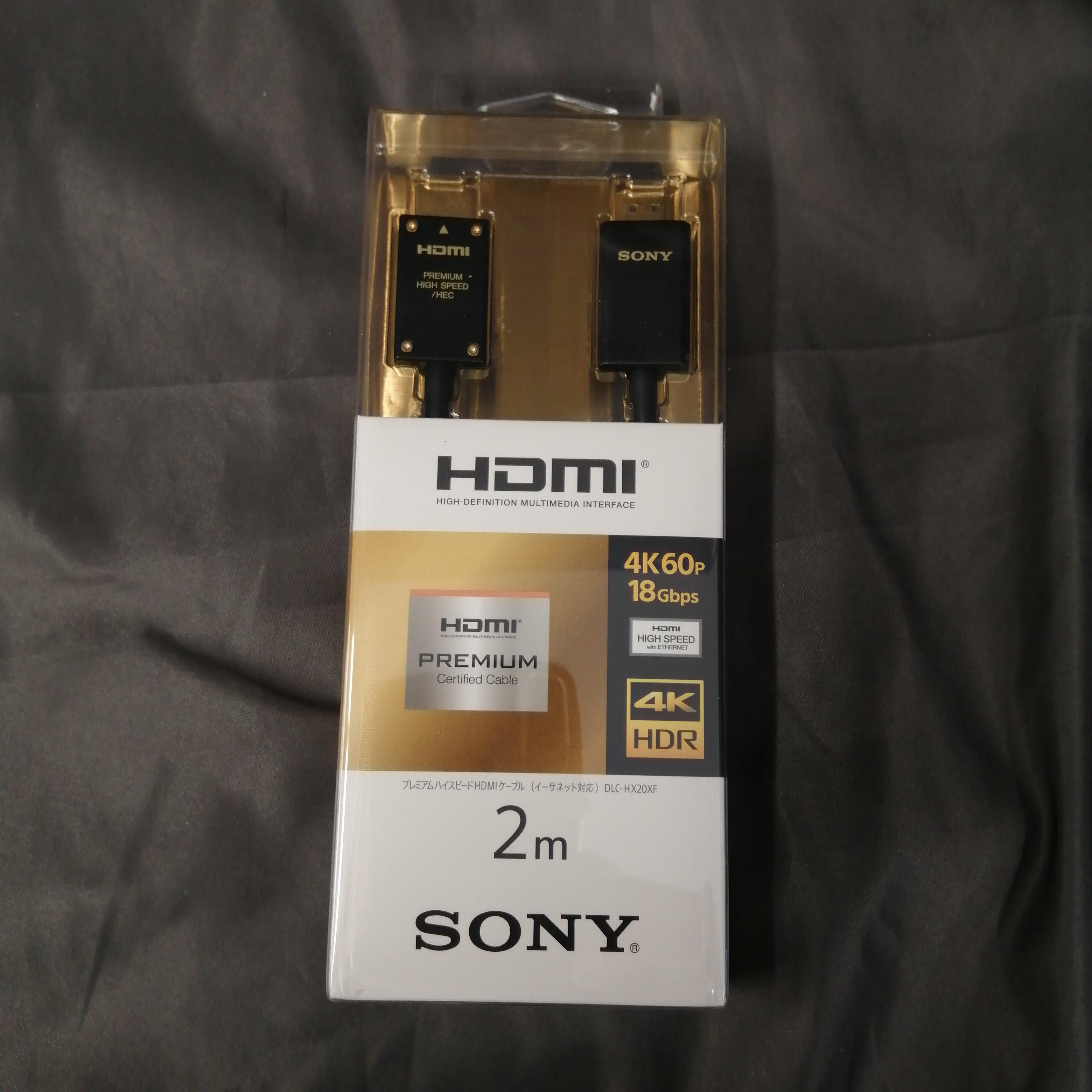 【4K 60P/4K HDR映像に対応 2m】 SONY