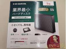 USB3.0/2.0 外付けHDD|I・O DATA