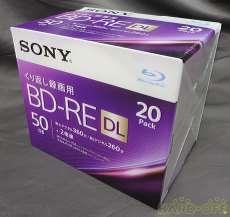 【2層DL 50GB 20パック】 SONY