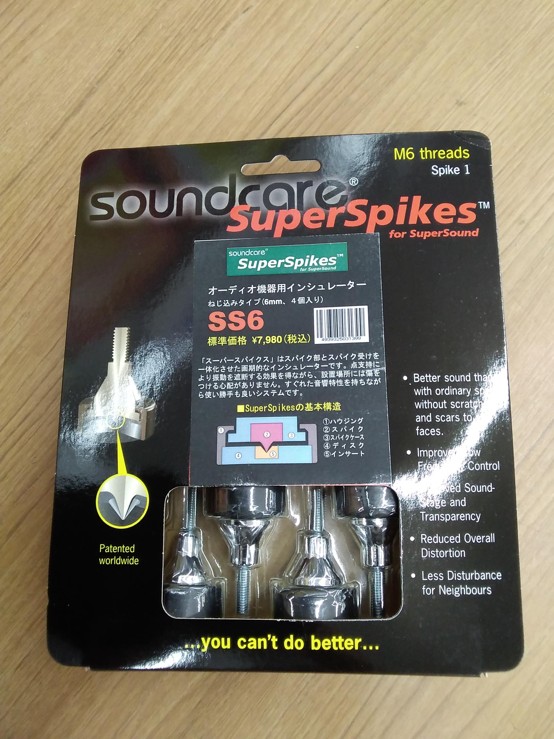 スパイクとスパイク受けを一体化させたインシュレーター|SOUNDCARE