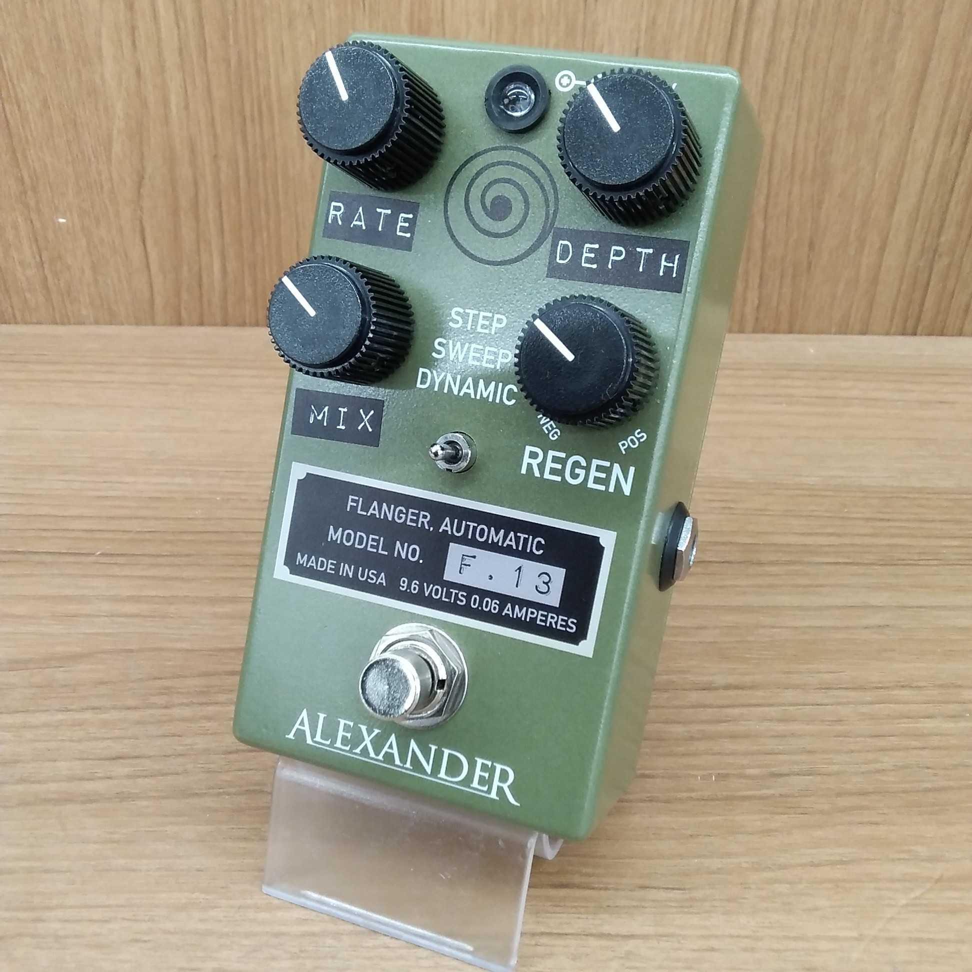 【ギター用フランジャー】エフェクター|ALEXANDER