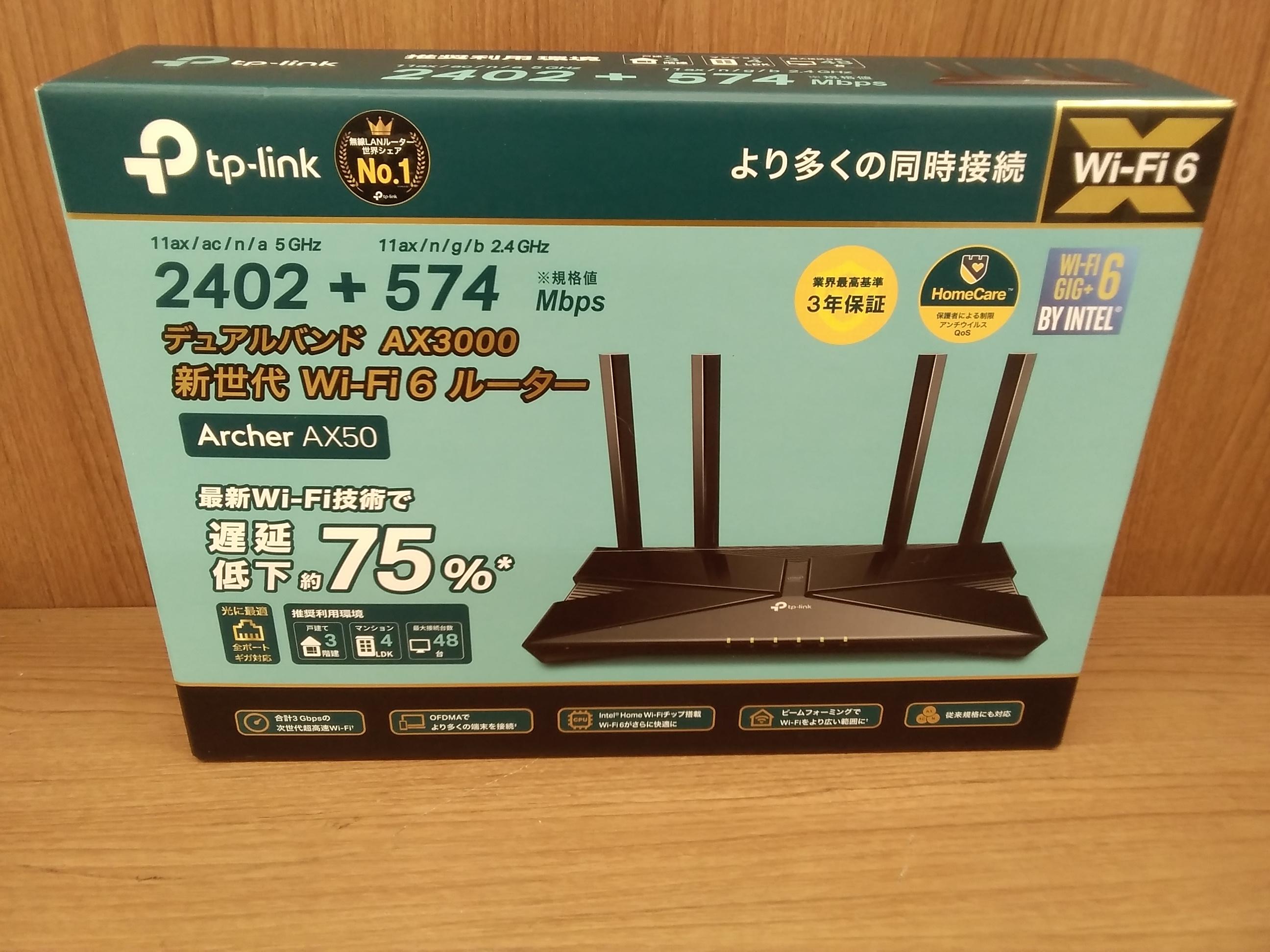 A/G/B対応無線LAN AP親機|TP-LINK