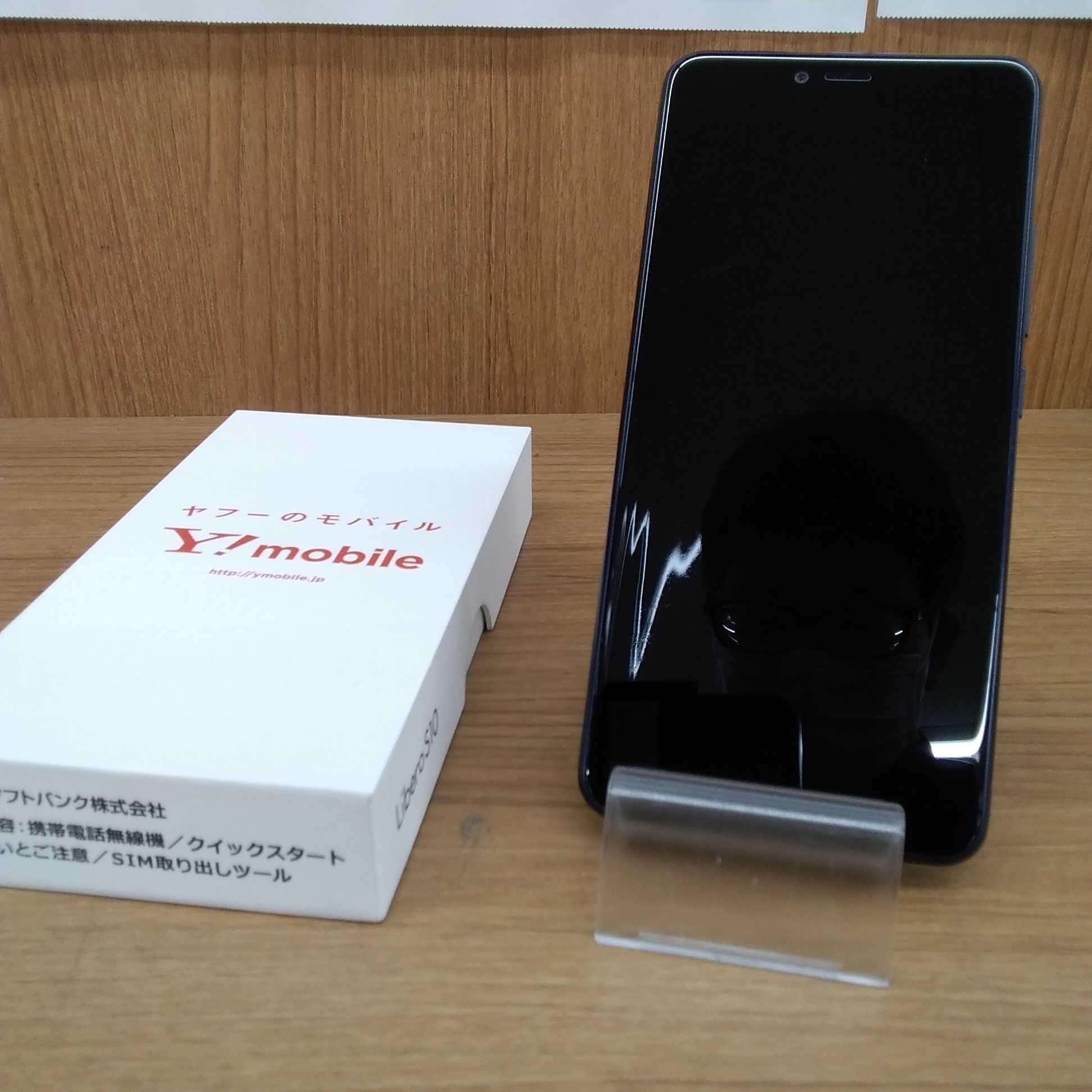スマートフォン|YMOBILE