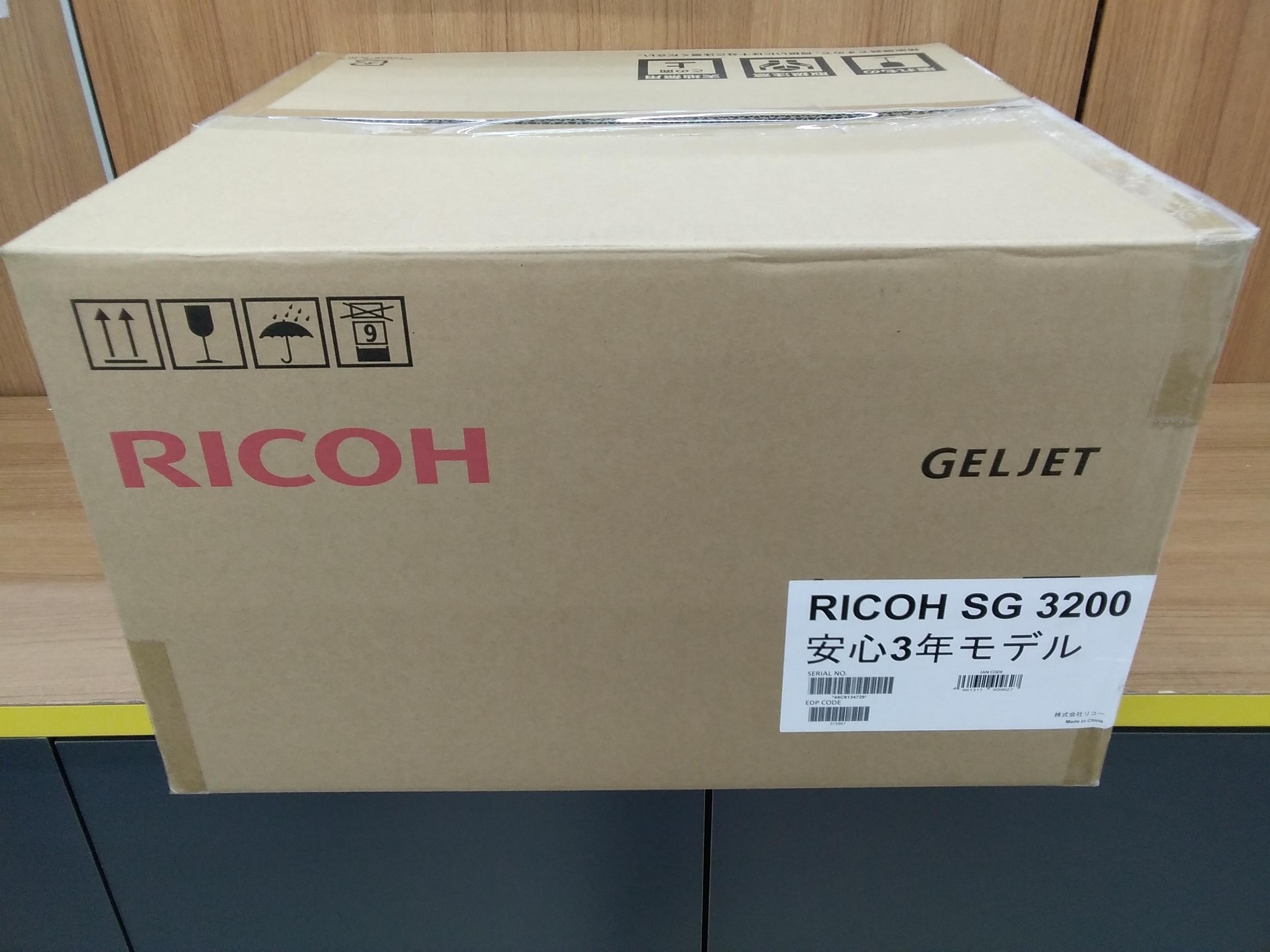 A4対応プリンター RICOH