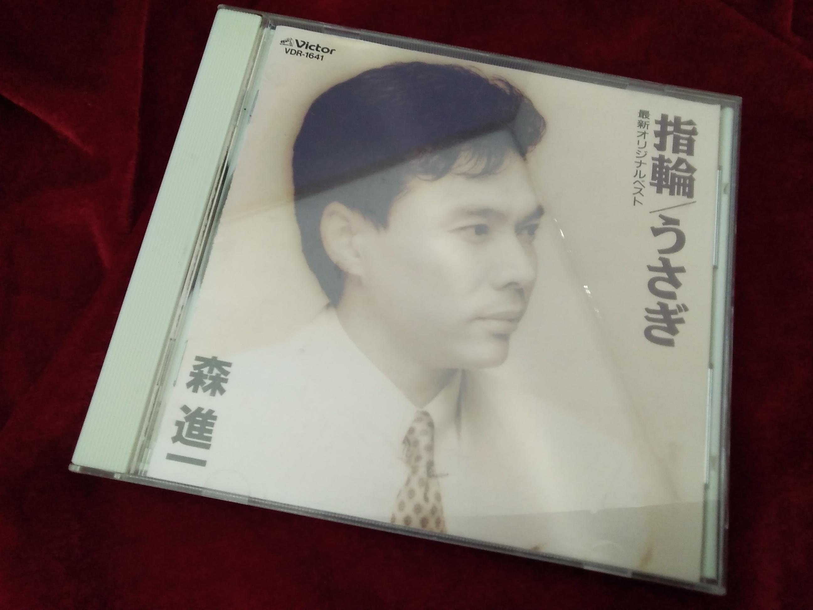 邦楽 CD演歌歌謡曲「も」