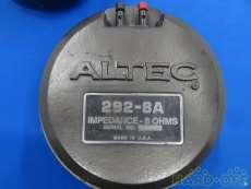 ドライバーユニット|ALTEC