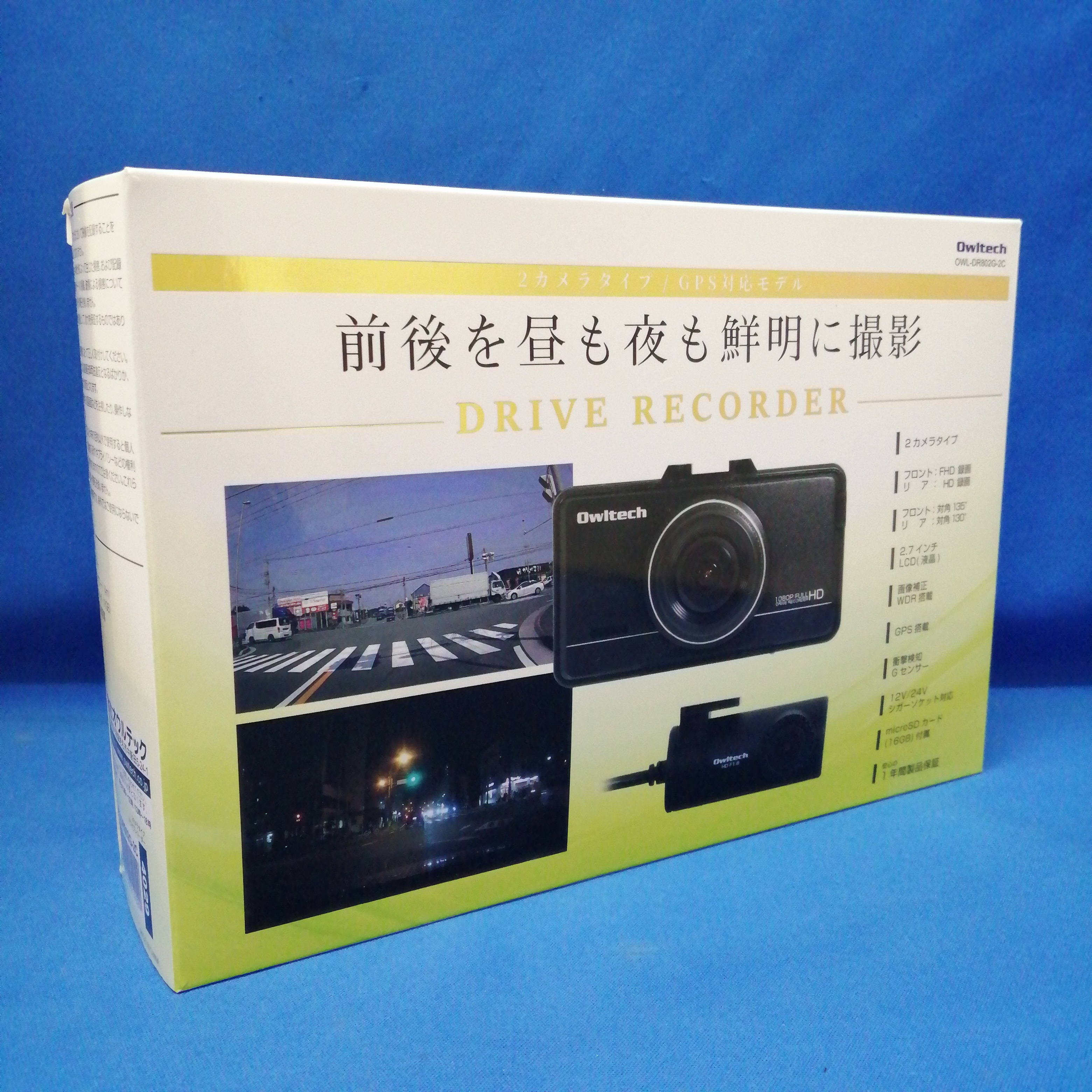 OWL-DR802G-2C/ドライブレコーダー|OWLTECH