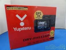 ドライブレコーダー|YUPITERU