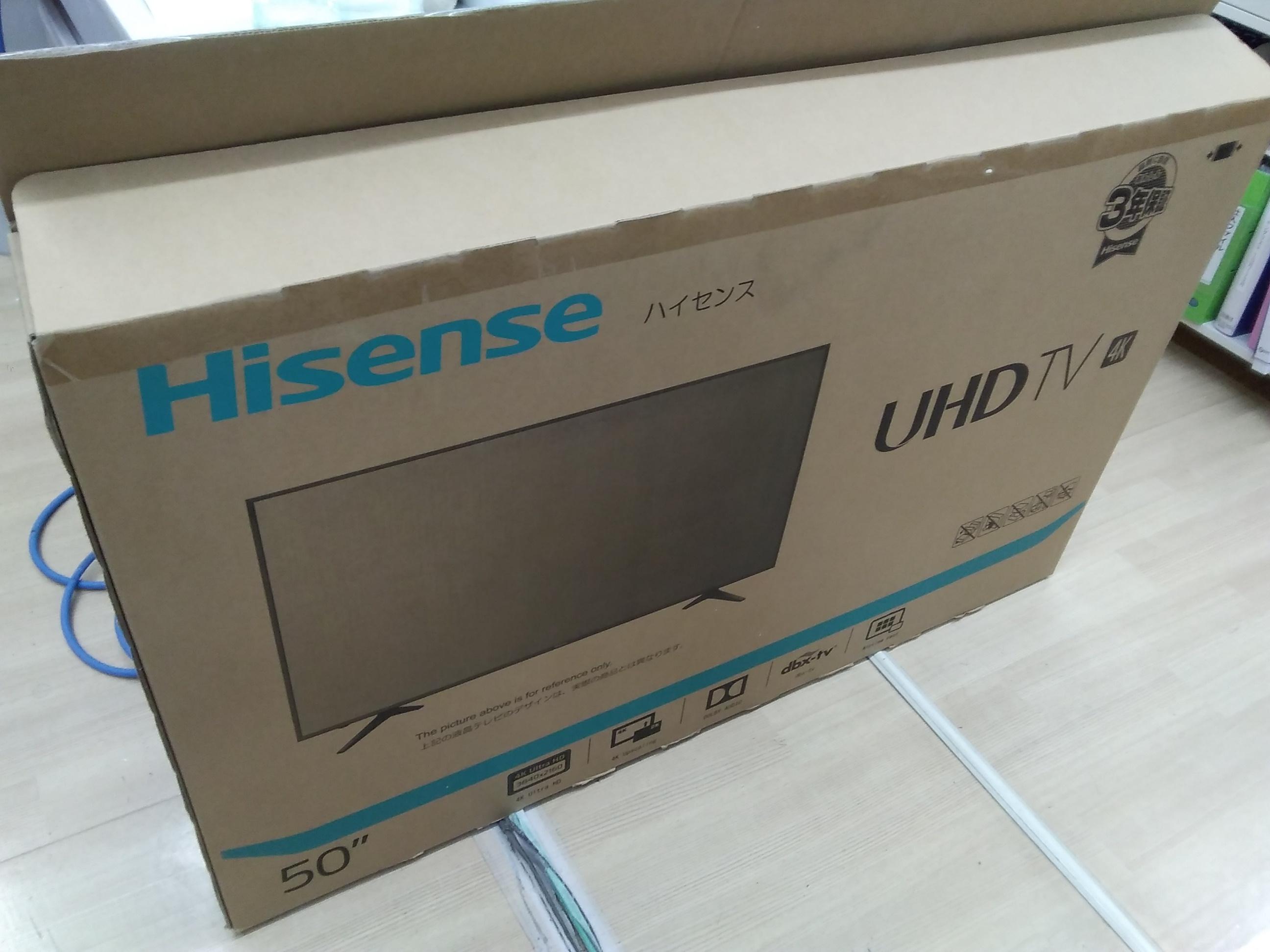 4K対応液晶テレビ/50インチ HISENSE