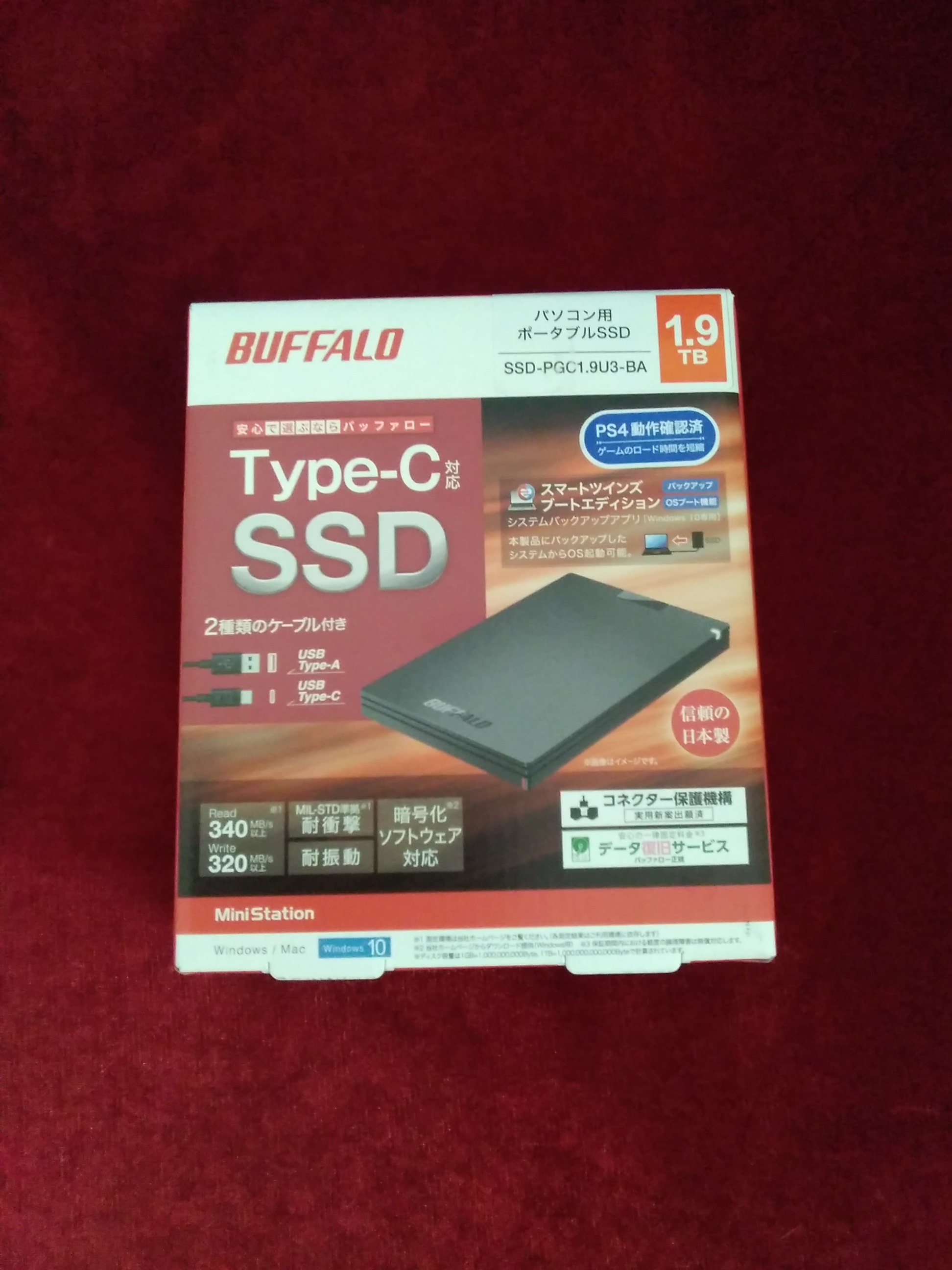 SSD-PGC1.9U3-BA/ポータブルSSD|BUFFALO