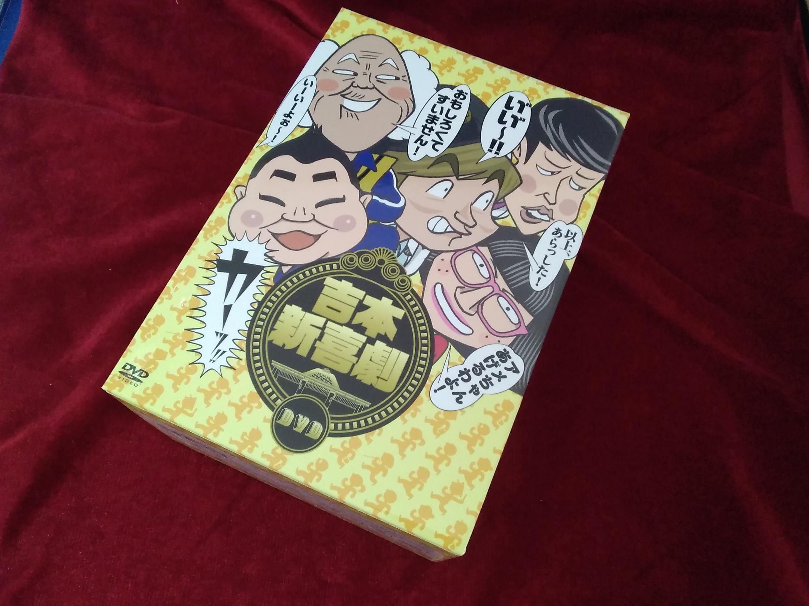吉本新喜劇DVD-BOX|DVD/趣味・教養/お笑い