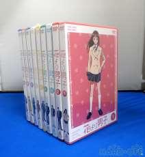 花より男子 DVD1-9巻セット(未開封)|DSTD7241-49
