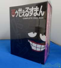 笑ウせぇるすまん COMPLETE DVD-BOX|TBS