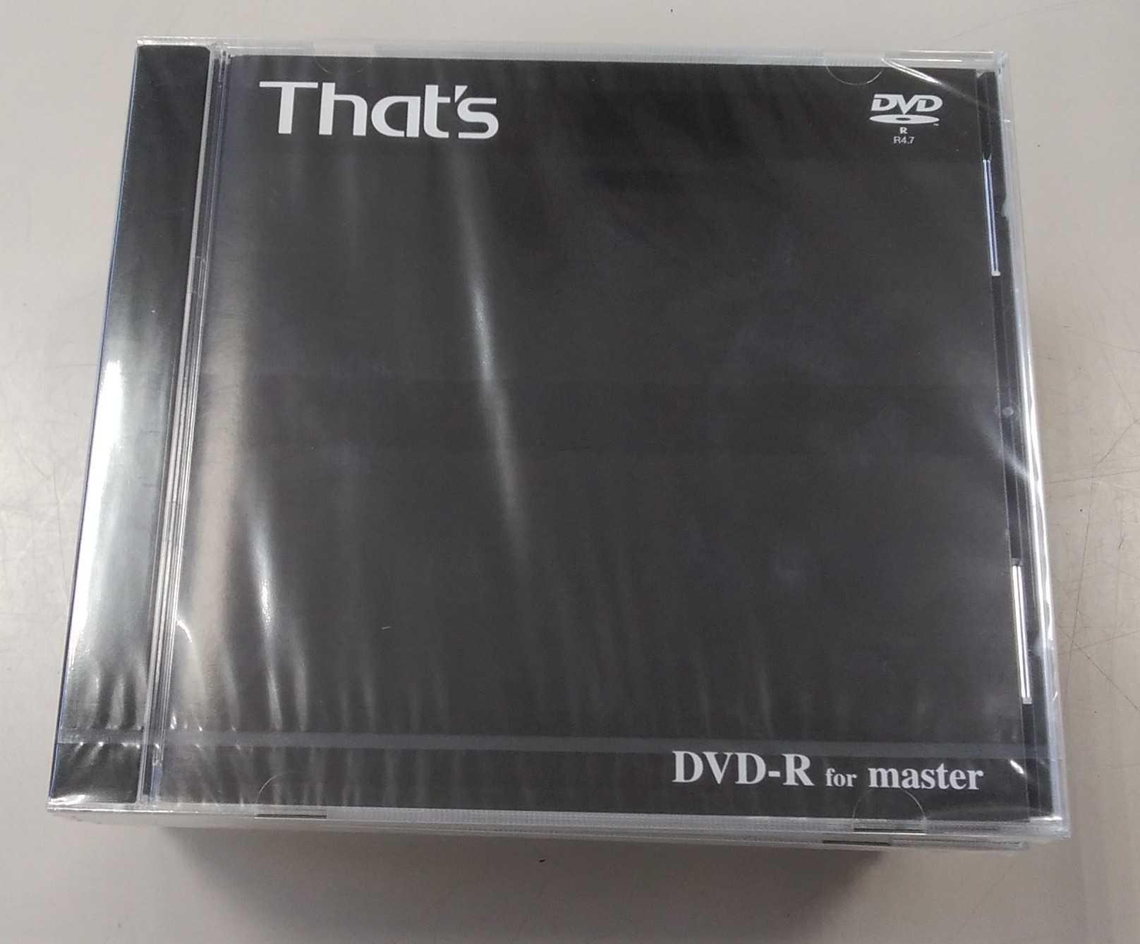 マスター用DVD-R|THAT'S