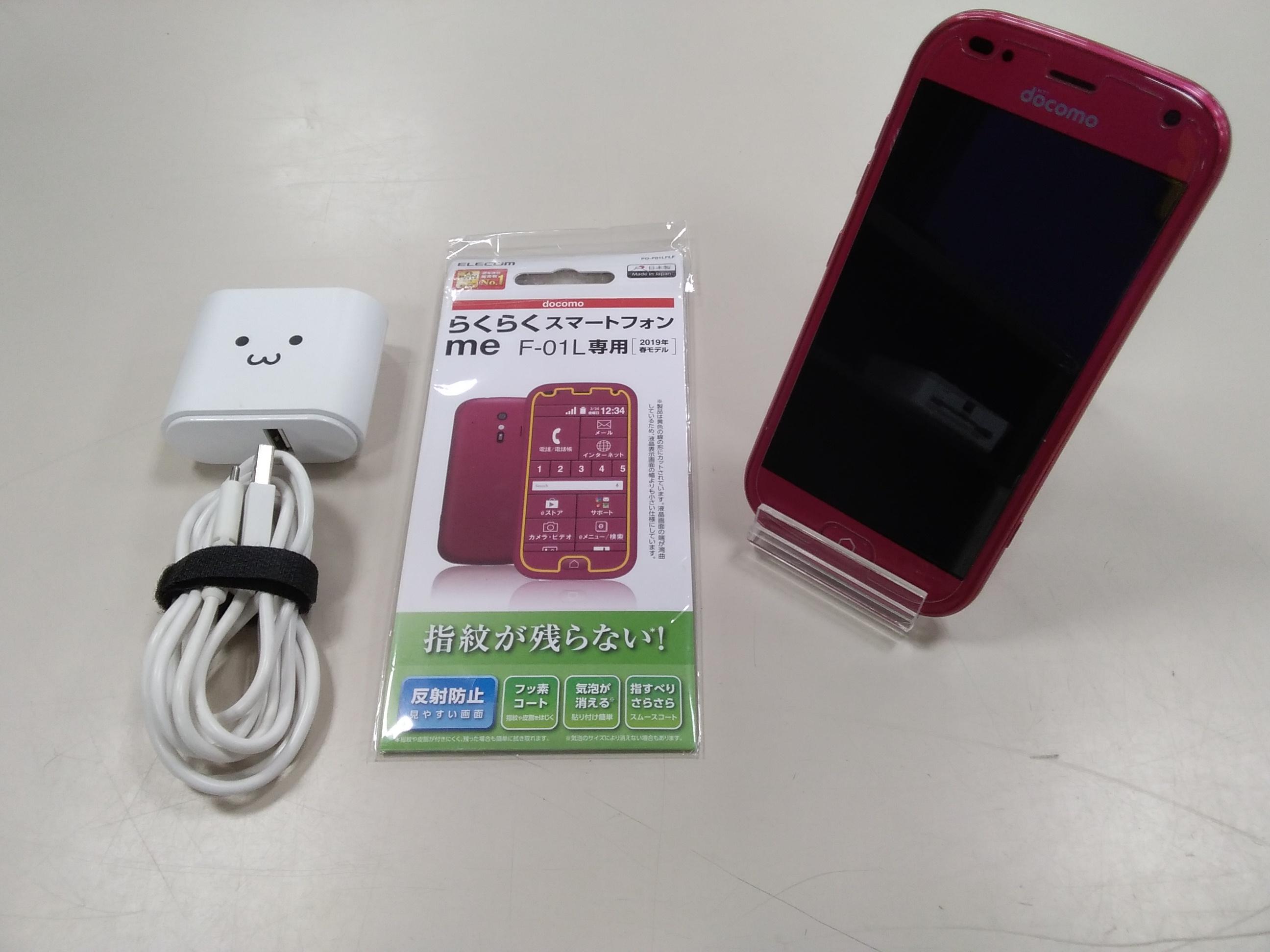 らくらくスマートフォンme|FUJITSU/DOCOMO