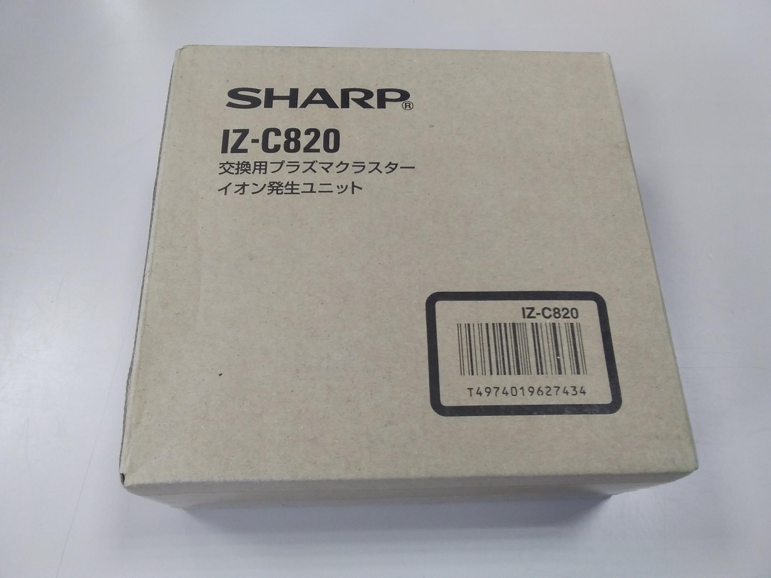 IG-820用プラズマクラスターユニット SHARP