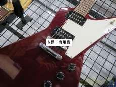 エレキギター GIBSON