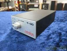 昇圧トランス ORTOFON