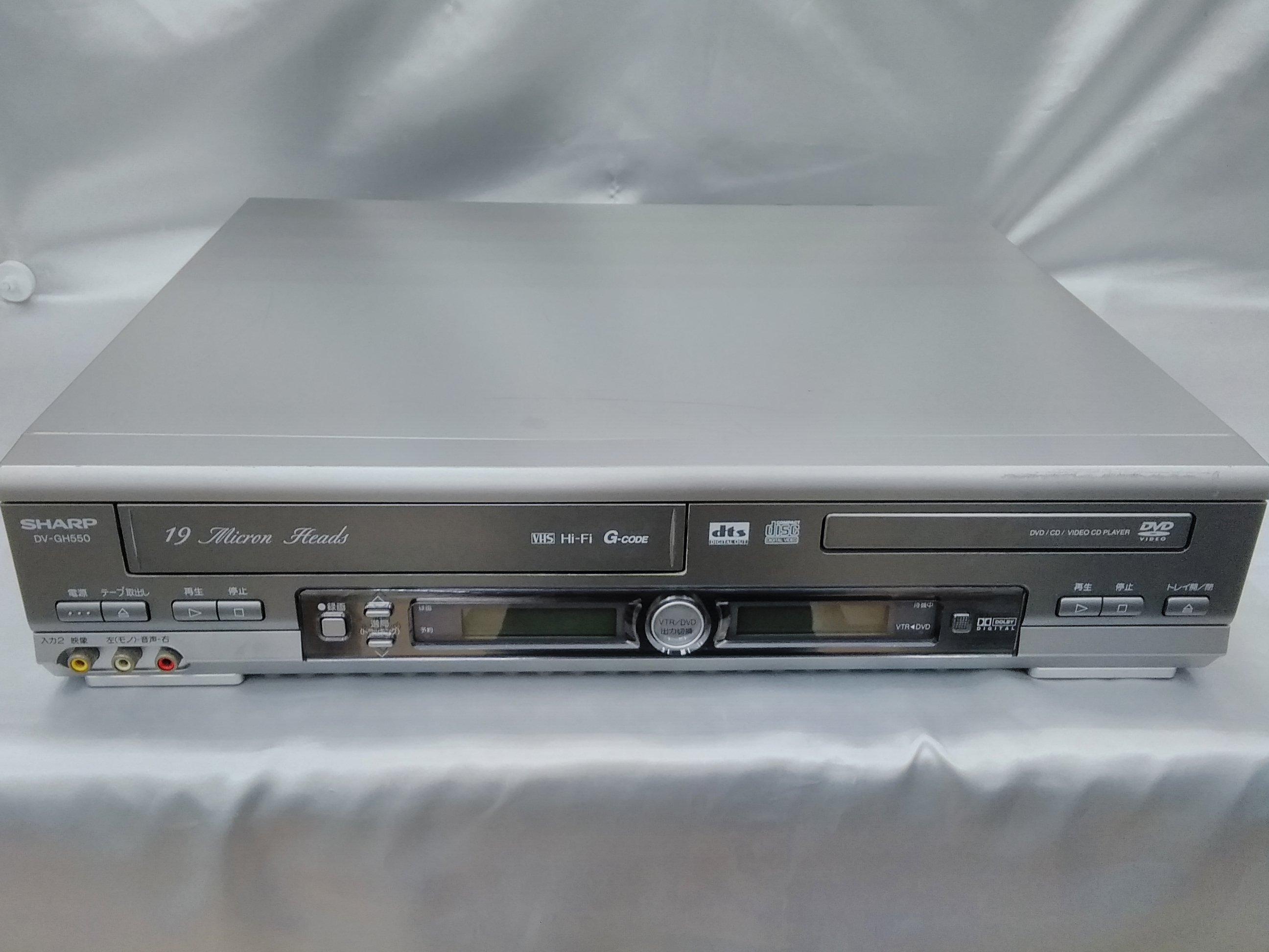 VHS一体型DVDレコーダー|SHARP