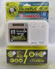 ポケットラジオ|QRIOM