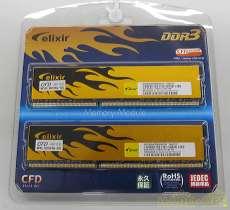 DDR3-1600/PC3-12800|ELIXIR
