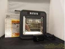 投光器 HATAYA