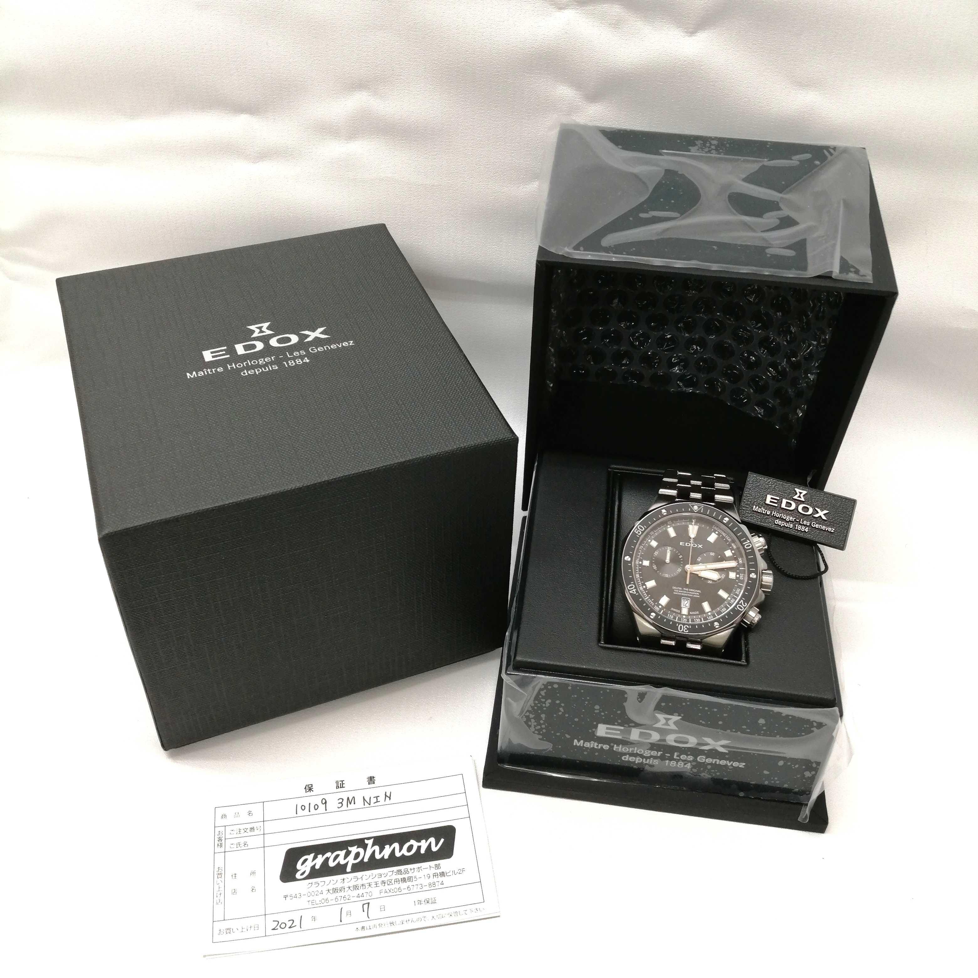 腕時計|EDOX