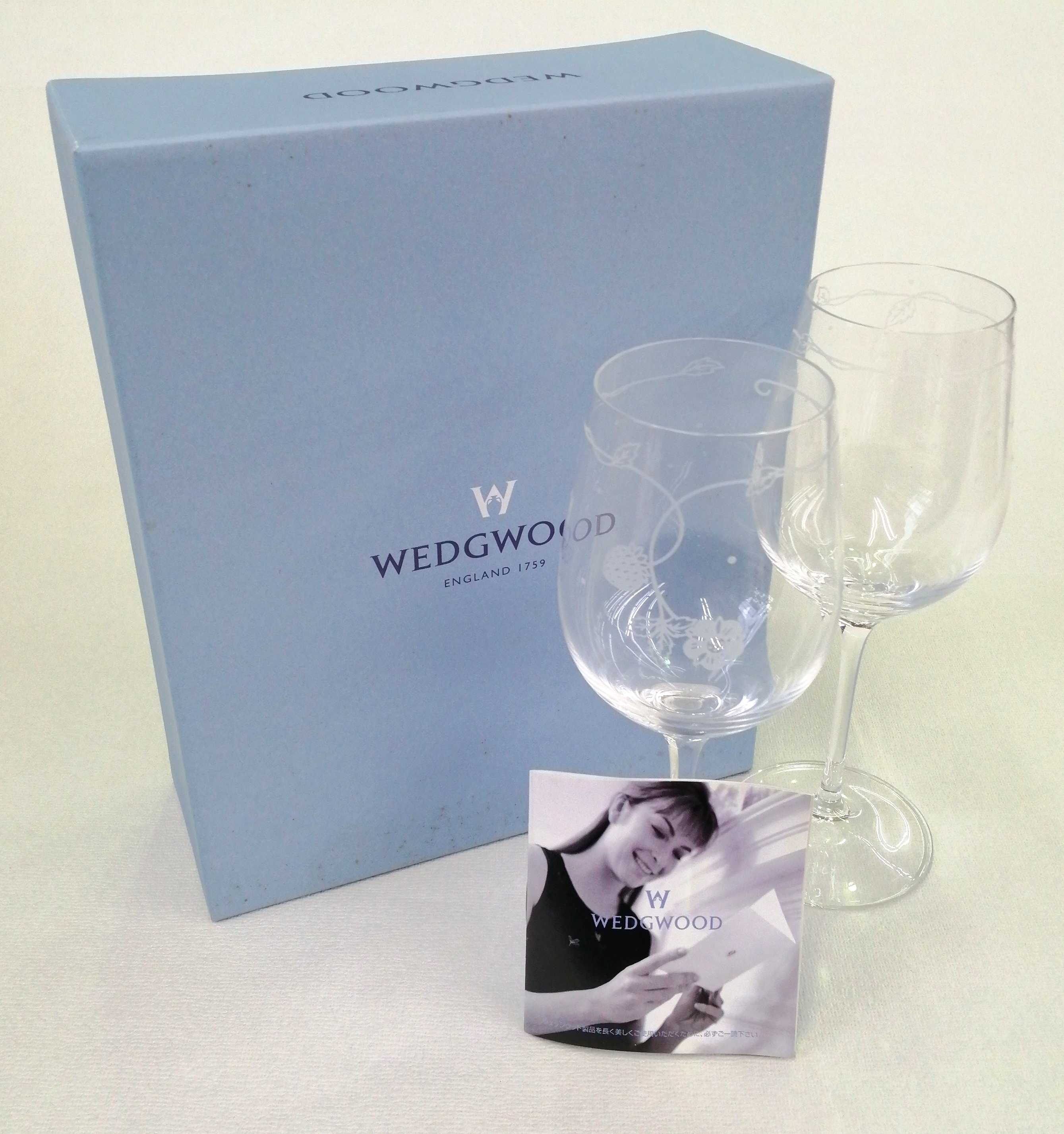 グラス|WEDGWOOD