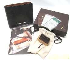二つ折り財布|土屋鞄製造所