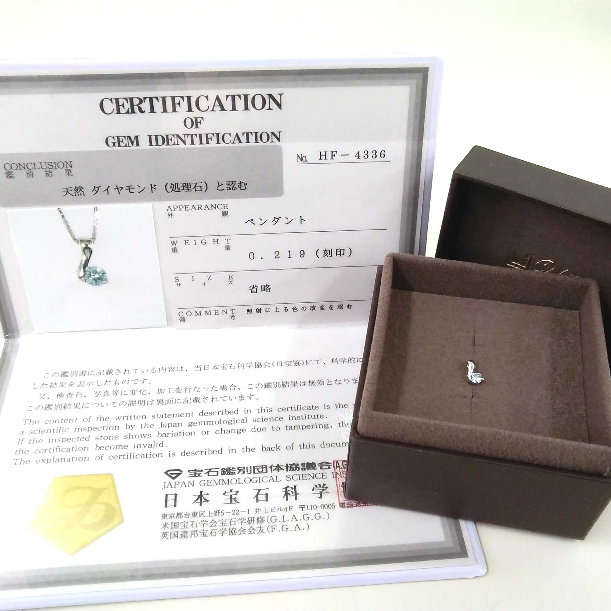 PT900 ペンダントトップ 宝石付きペンダントトップ