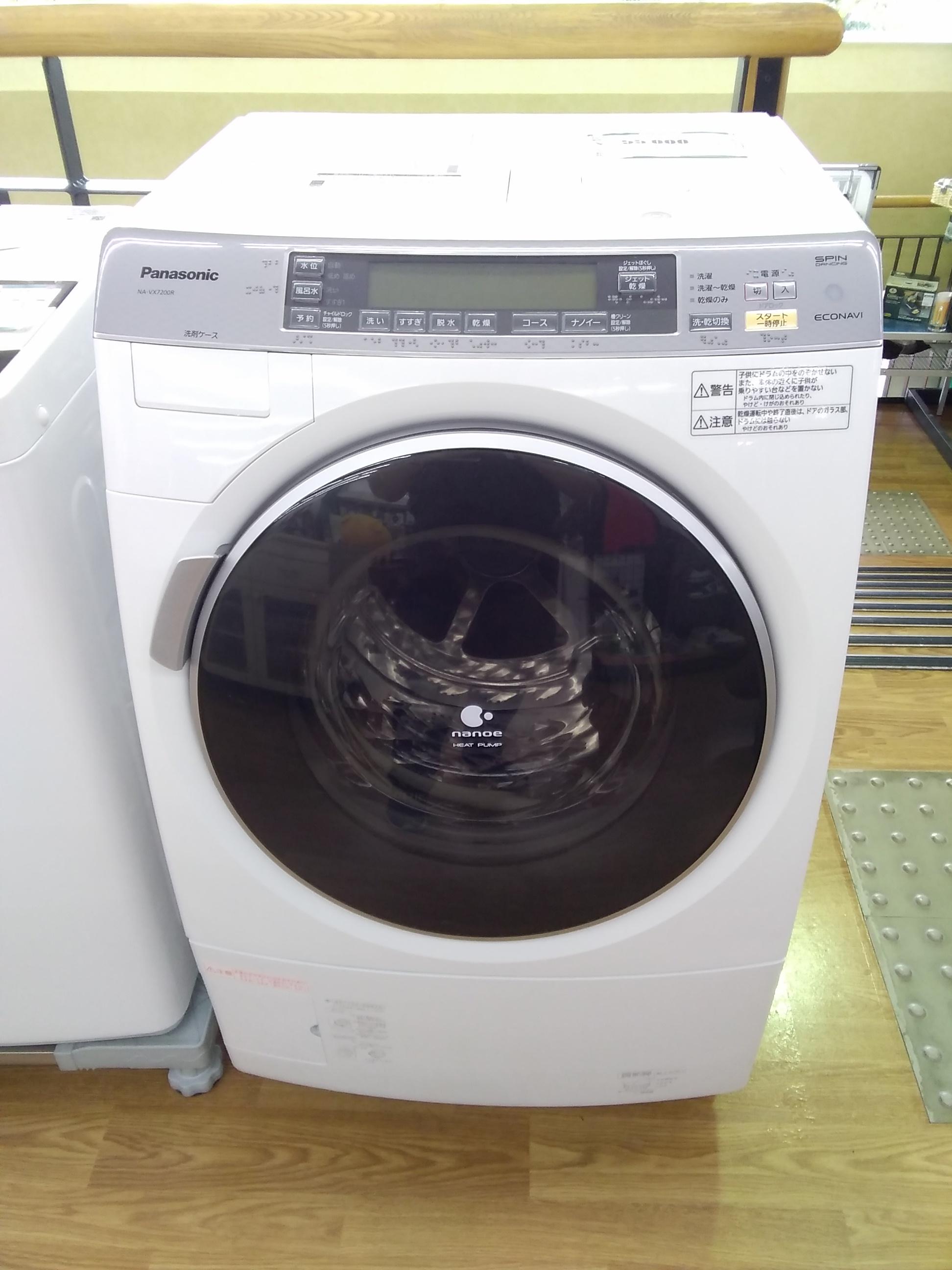 ドラム洗濯機|PANASONIC