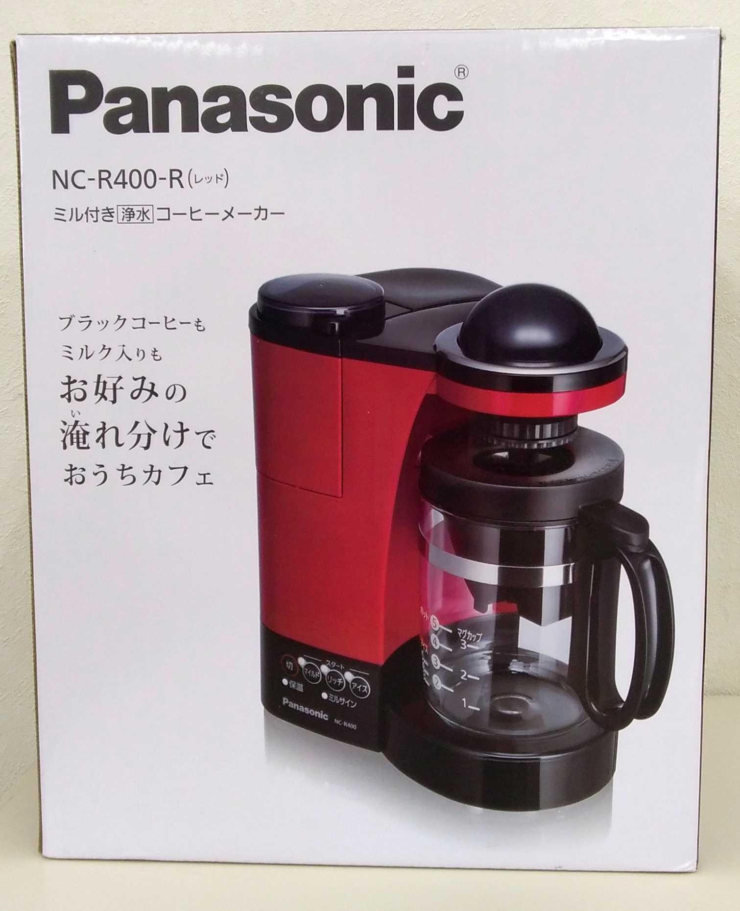 ミル付き洗浄コーヒーメーカー PANASONIC