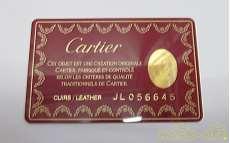 二つ折り財布 CARTIER