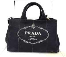ショルダーバッグ|PRADA