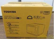 東芝過熱水蒸気オーブンレンジ|TOSHIBA