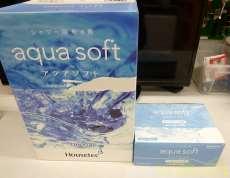 シャワー用軟水器|AQUA SOFT