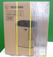 サーキュレーター加湿器|IRIS OHYAMA