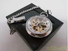 機械式懐中時計|懐中時計