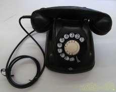 親機単体|日本電信電話公社